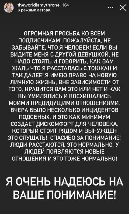 Нурбиби Нуркадилову захейтили из-за романа с другой женщиной