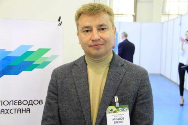 Виктор Асланов
